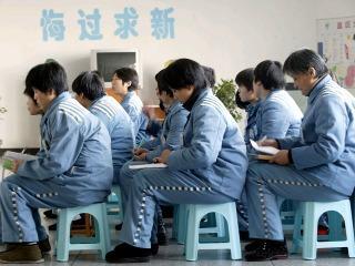 china-carcel-mujeres-nanjing-women-prison-eastern-chinese-city-nanjing-afp-320