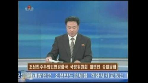 Captura de pantalla 2013-06-18 a las 19.10.48